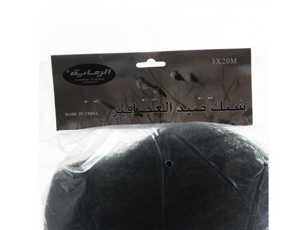 Net for hunting birds