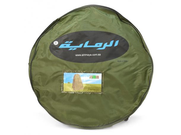 Folding Bath Tent 120*120*190cm