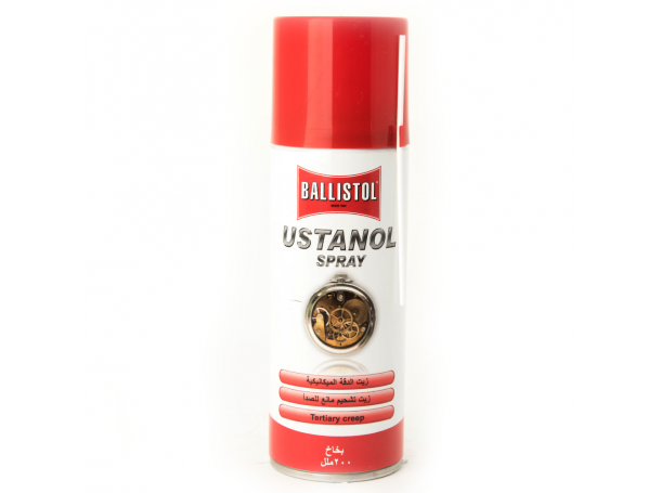 RUST PROTECTOR SPRAY 200 ML