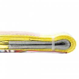 Tow Rope 3 Meters