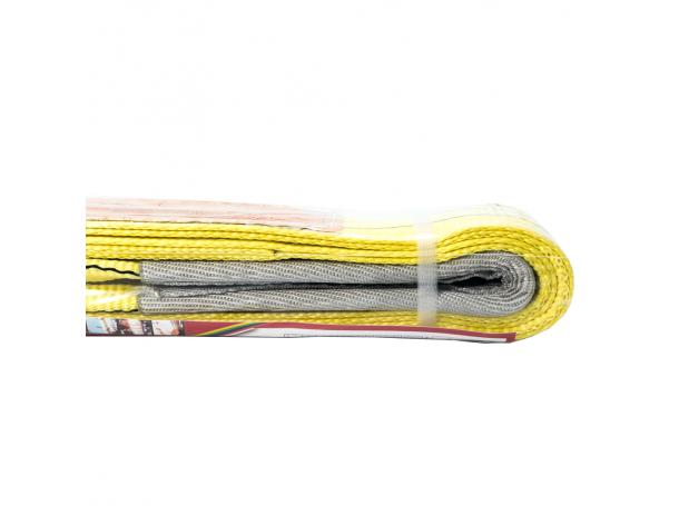 حبل سحب للسيارات بطول 3 متر