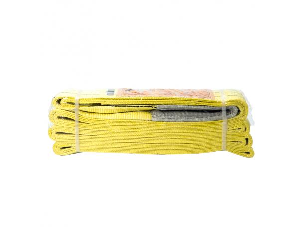 Tow Rope 8 Meters