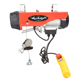 Motorized Winch