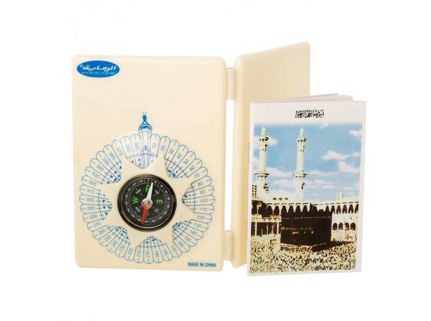 Qibla Direction Compass