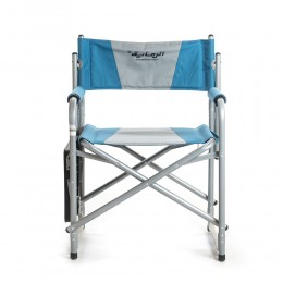 Alrimaya Travel chair