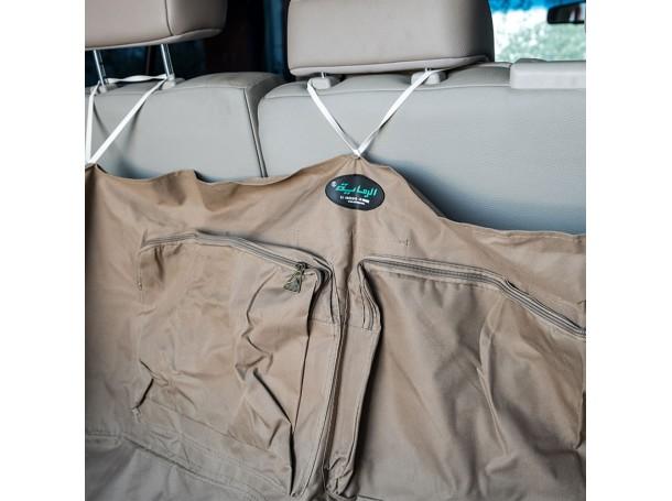 تلبيسة سيارة للمقعد الخلفي