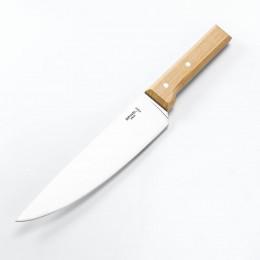 سكين ذبح اوبينل