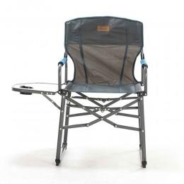 كرسي للرحلات من الرماية