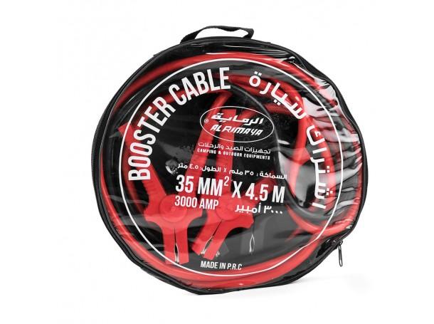 Alrimaya Jumper cable 3000 mA
