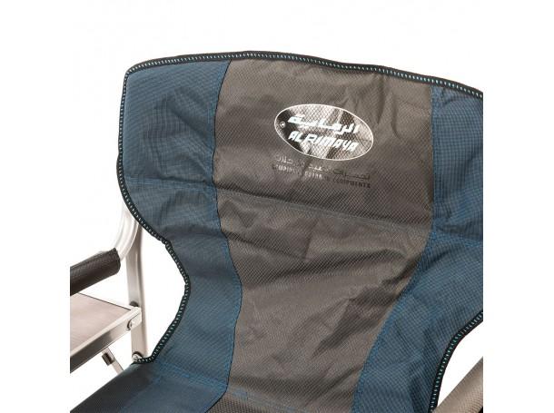 كرسي للرحلات  مع طاولة جانبية من الرماية
