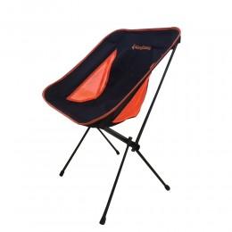 كرسي محمول للسفر والرحلات