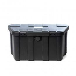 صندوق تخزين مع قفل 45 لتر